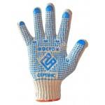Средства защиты (перчатки)